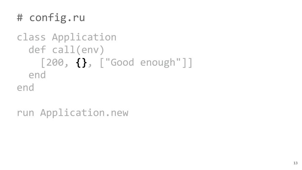 13 # config.ru class Application def call(env) ...