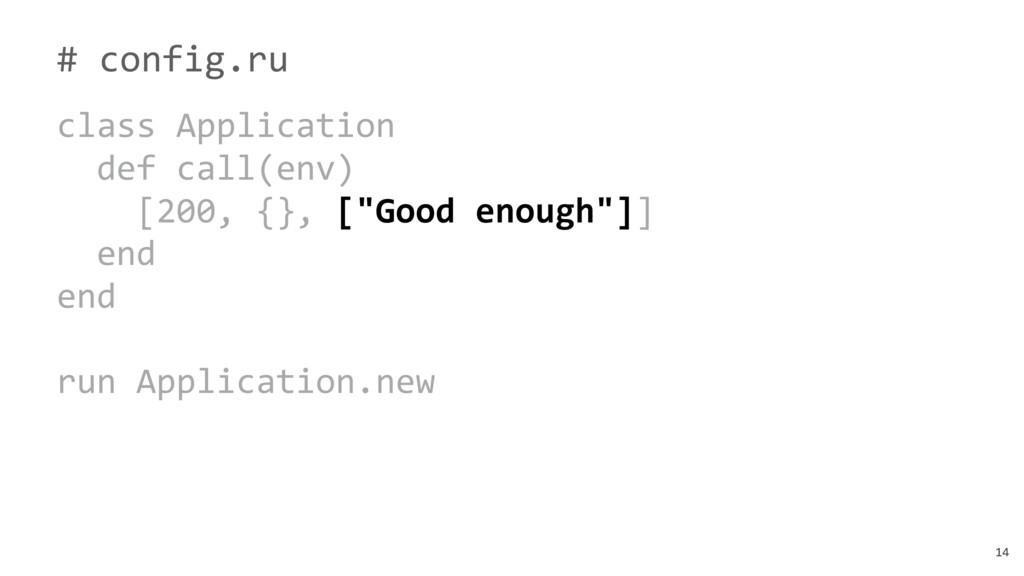 14 # config.ru class Application def call(env) ...