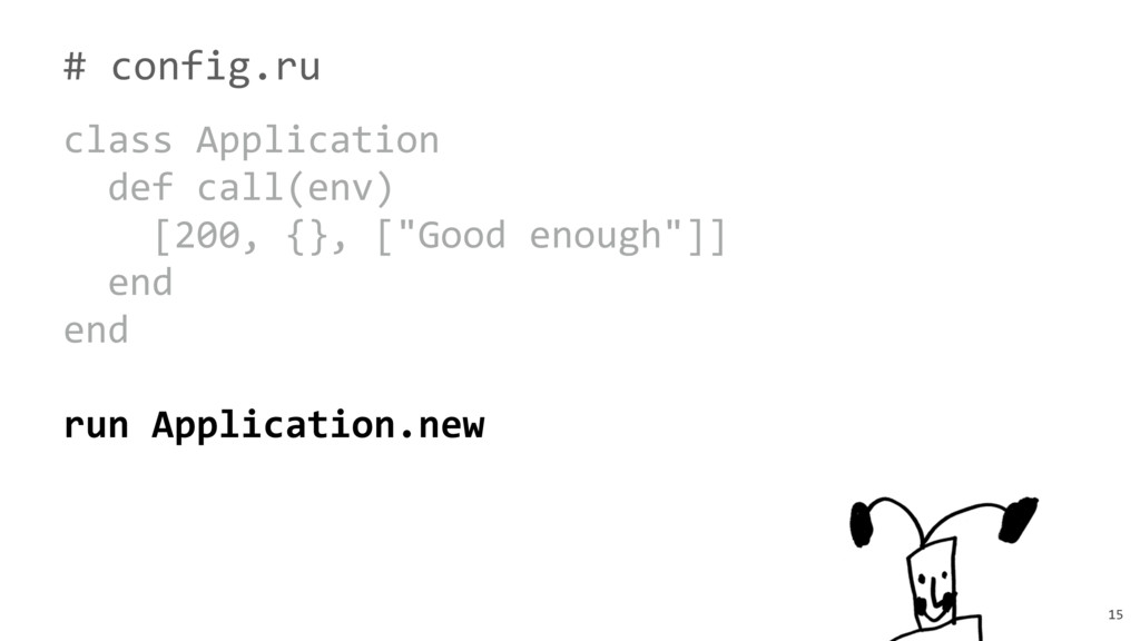 15 # config.ru class Application def call(env) ...