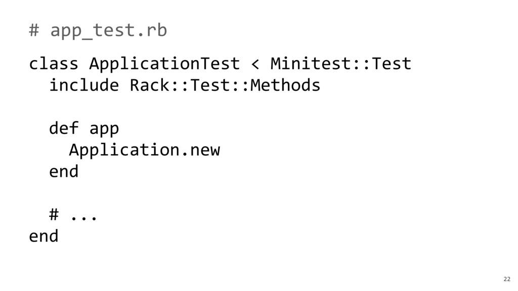 22 # app_test.rb class ApplicationTest < Minite...