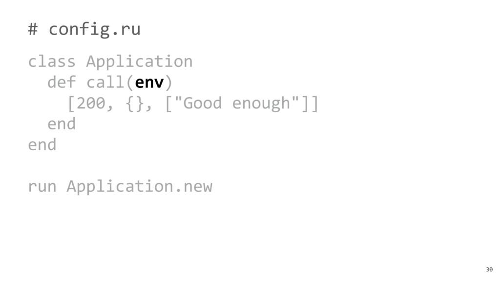 30 # config.ru class Application def call(env) ...