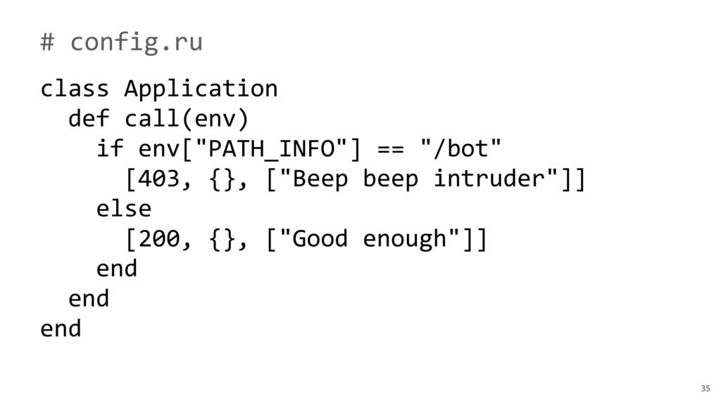 35 # config.ru class Application def call(env) ...