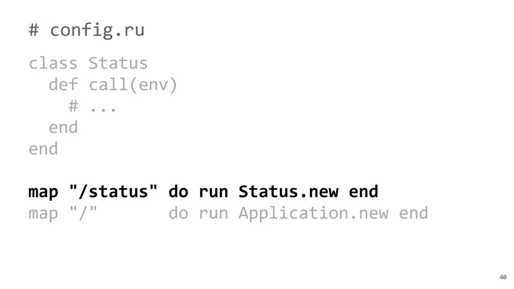 40 # config.ru class Status def call(env) # ......