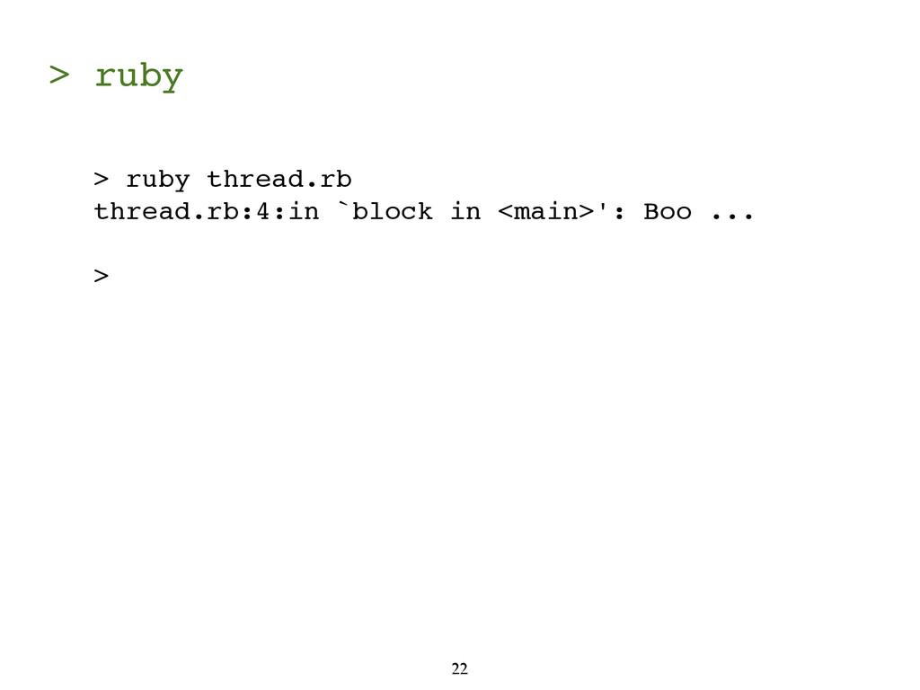 > ruby 22 > ruby thread.rb thread.rb:4:in `bloc...