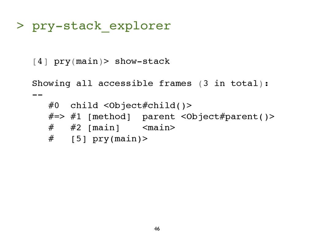 > pry-stack_explorer 46 [4] pry(main)> show-sta...
