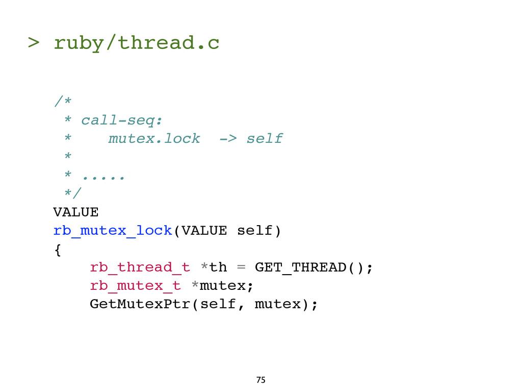 > ruby/thread.c /* * call-seq: * mutex.lock -> ...