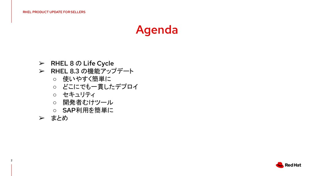 RHEL PRODUCT UPDATE FOR SELLERS Agenda 2 ➢ RHEL...