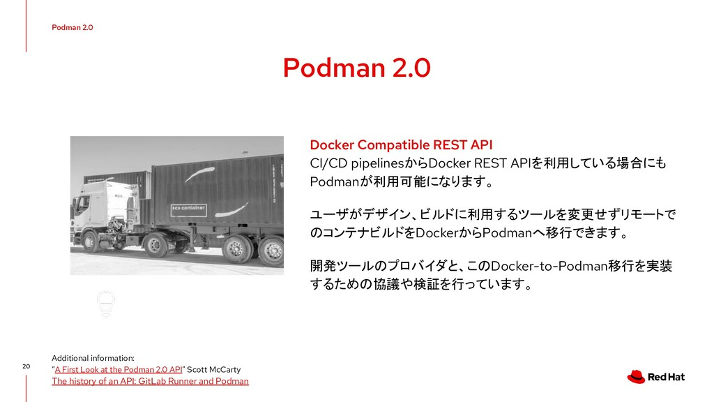 Docker Compatible REST API CI/CD pipelinesからDoc...