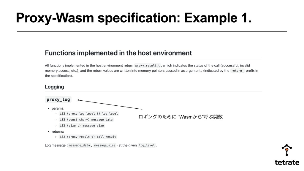 "Proxy-Wasm specification: Example 1. ϩΪϯάͷͨΊʹ ""..."