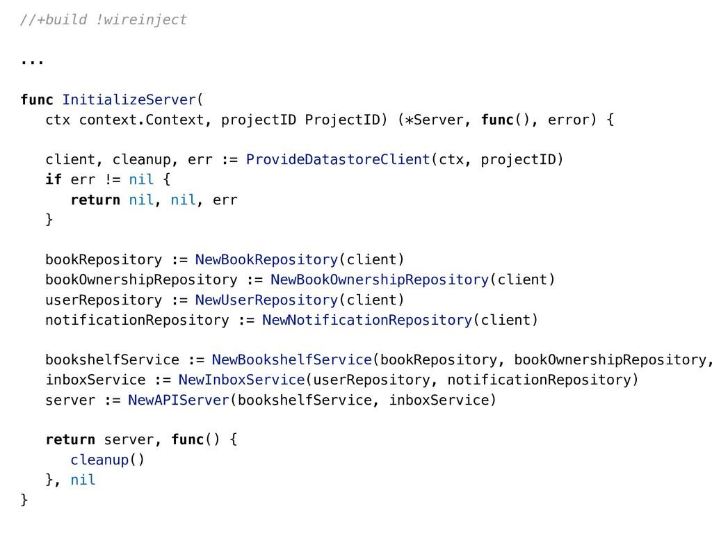 //+build !wireinject ... func InitializeServer(...