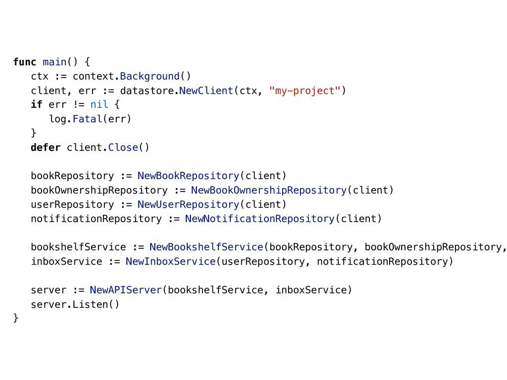 func main() { ctx := context.Background() clien...