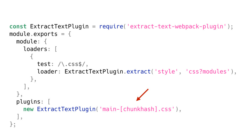 const ExtractTextPlugin = require('extract-text...