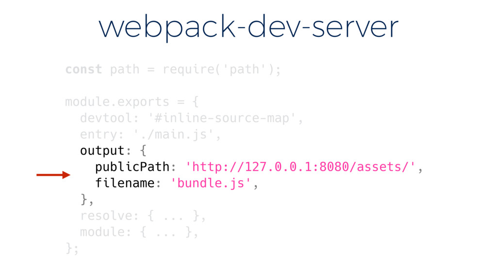 webpack-dev-server const path = require('path')...