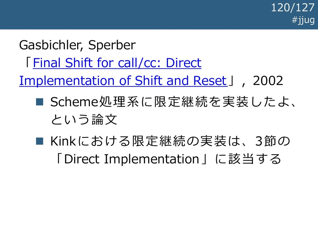 Gasbichler, Sperber 「Final Shift for call/cc: D...