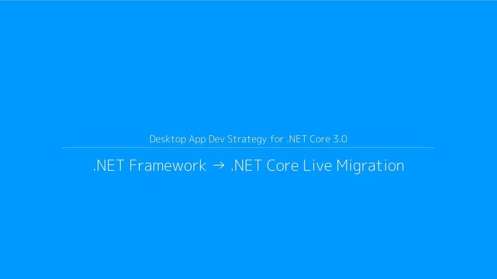 Desktop App Dev Strategy for .NET Core 3.0 .NET...