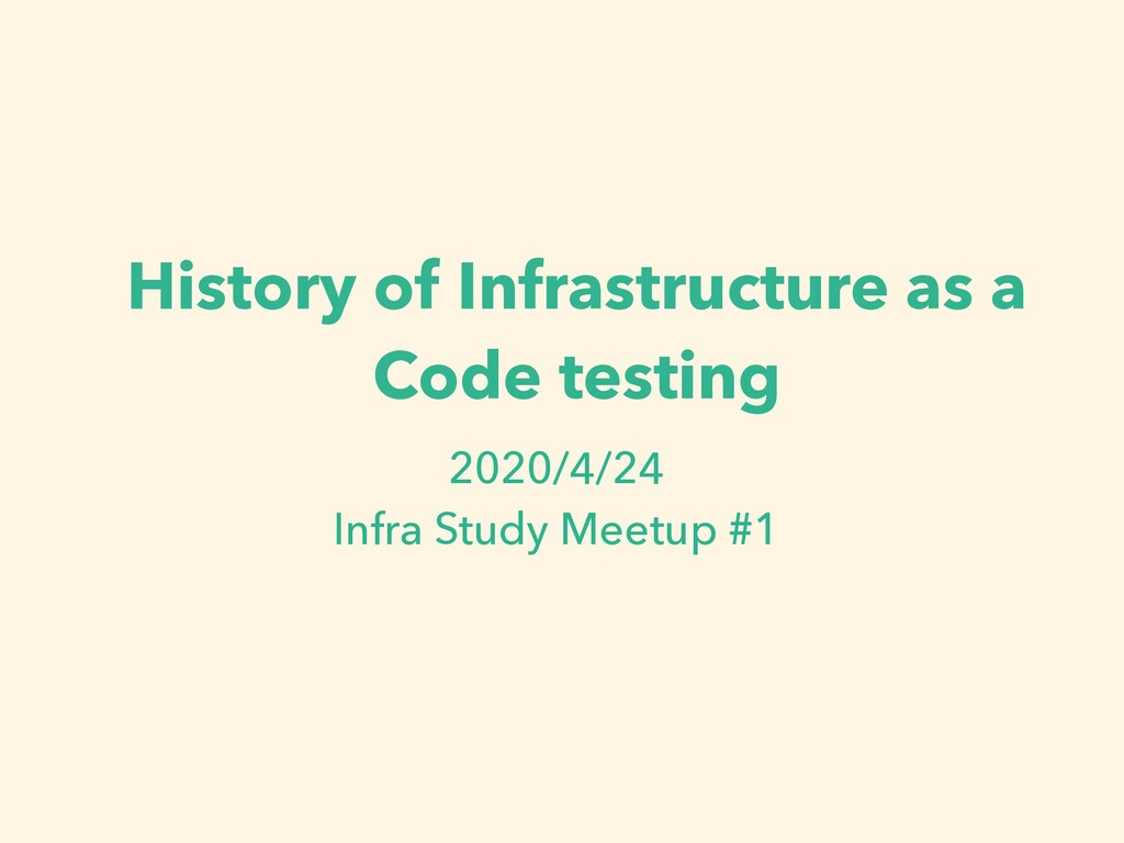 History of Infrastructure as a Code testing 202...