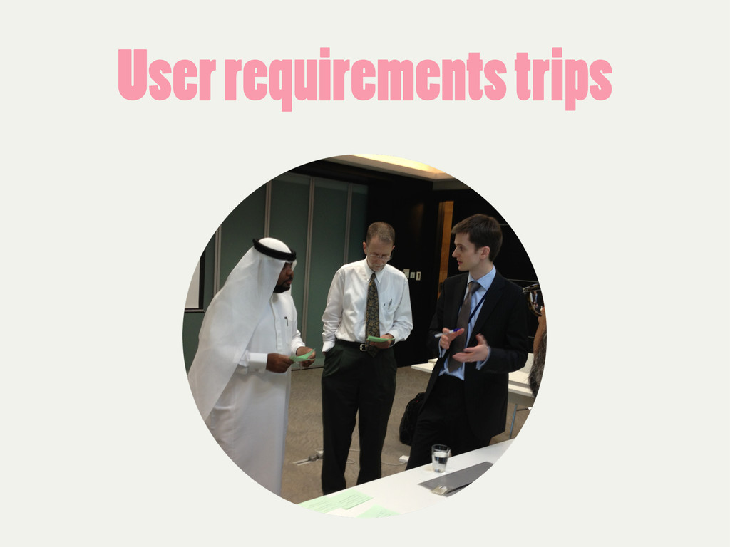 User requirements trips