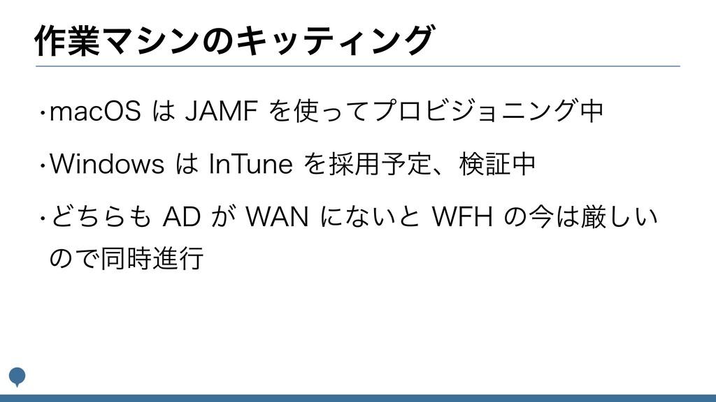 "࡞ۀϚγϯͷΩοςΟϯά wNBD04+"".'ΛͬͯϓϩϏδϣχϯάத w8JOE..."