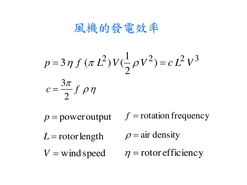 3 2 2 2 ) 2 1 ( ) ( 3 V L c V V L f p = =   ...