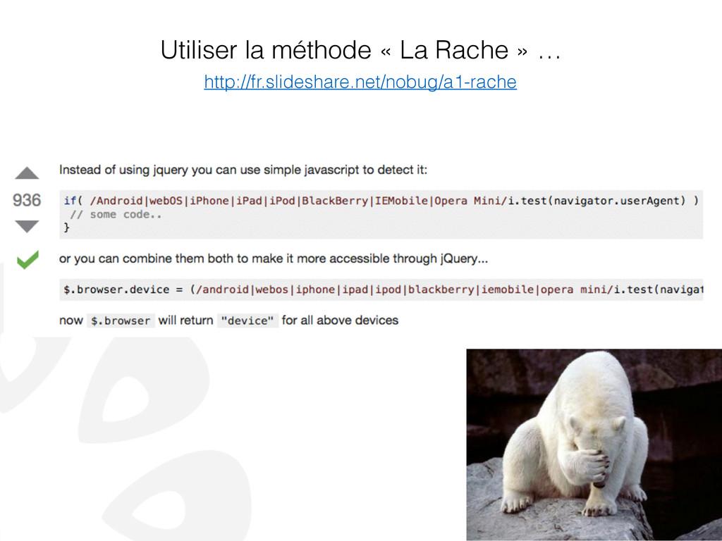 Utiliser la méthode « La Rache » … http://fr.sl...