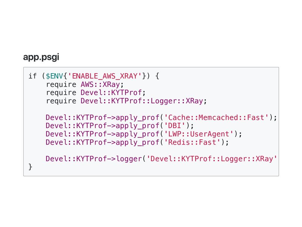 app.psgi if ($ENV{'ENABLE_AWS_XRAY'}) { require...