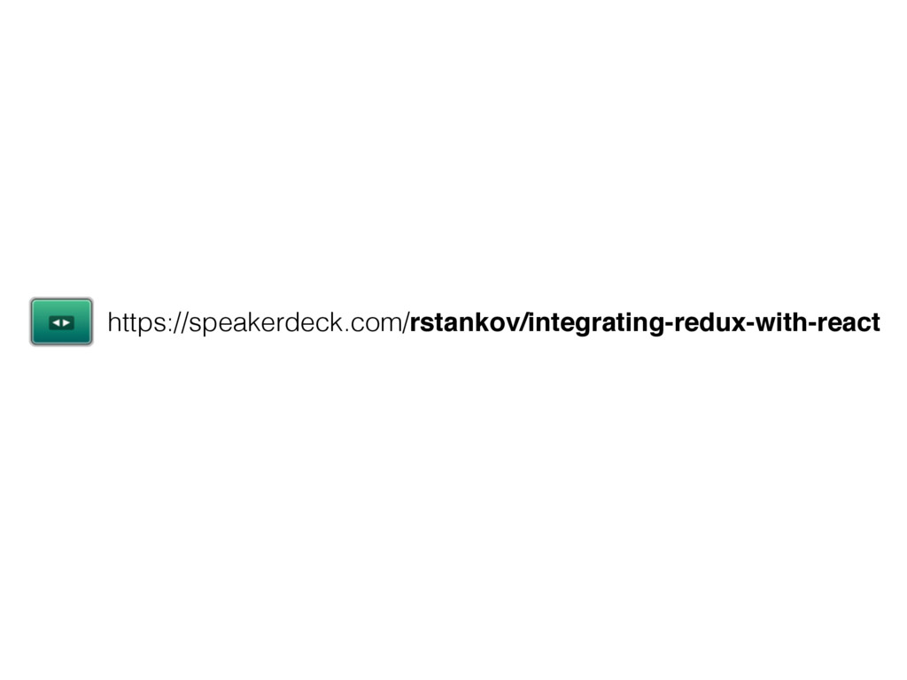https://speakerdeck.com/rstankov/integrating-re...