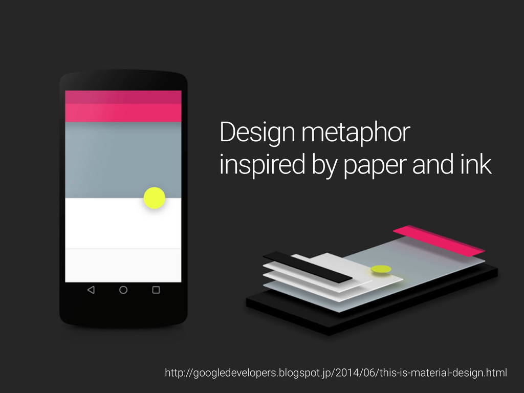 Design metaphor inspired by paper and ink http:...
