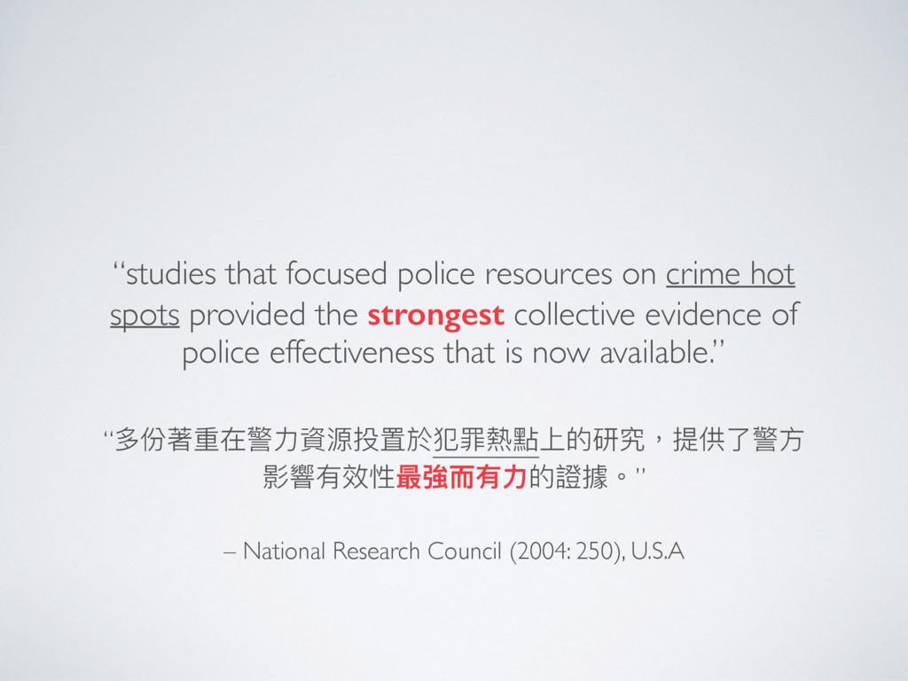 – National Research Council (2004: 250), U.S.A ...