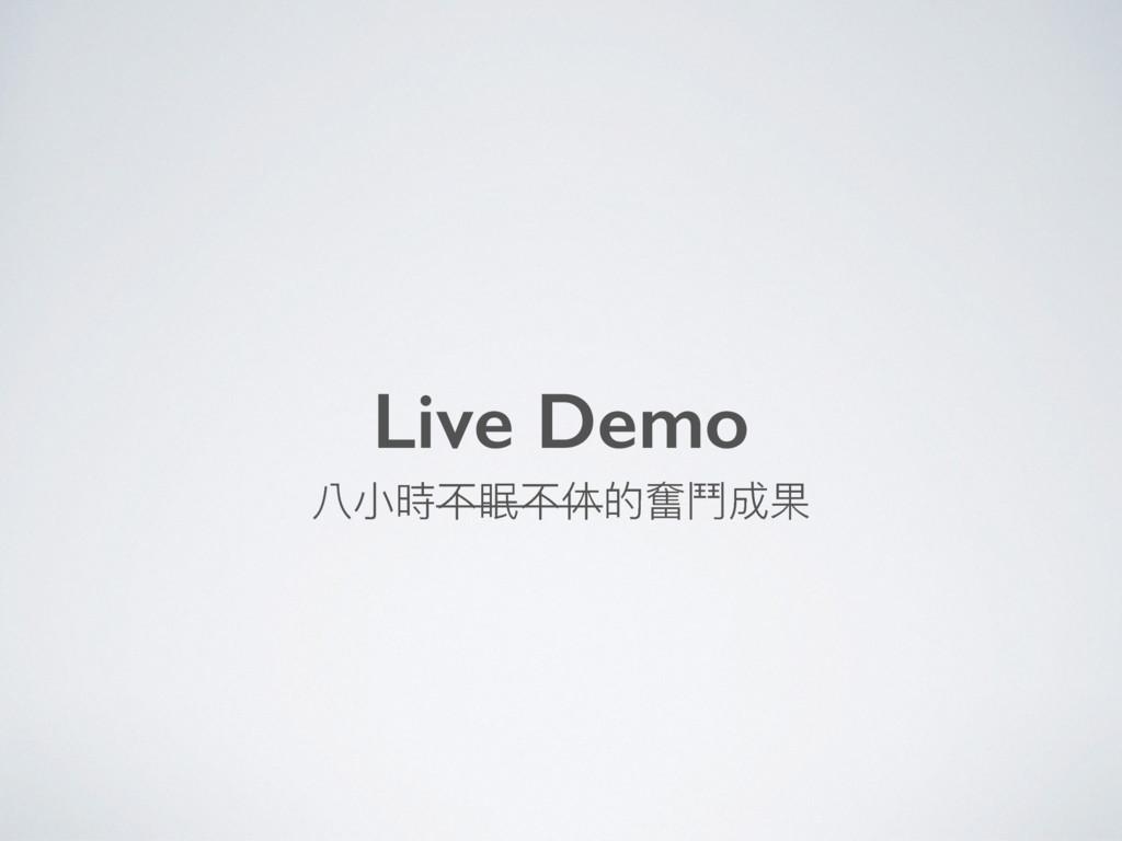Live Demo 獌ੜ碻犋፦犋ջጱ䅕渝౮ຎ