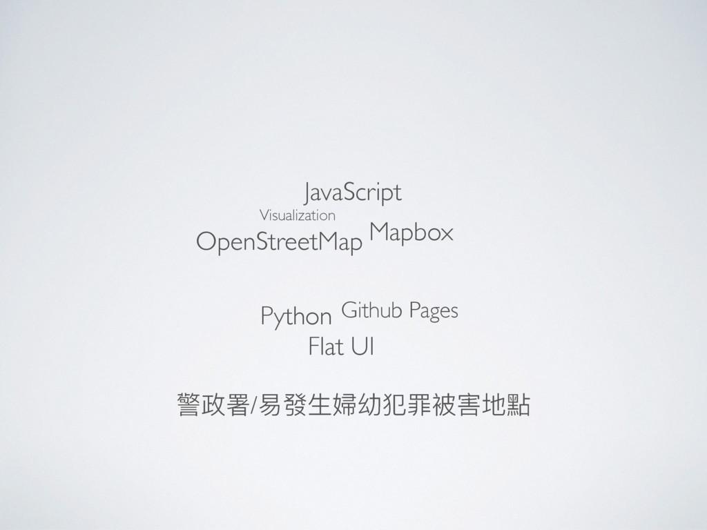 Mapbox OpenStreetMap JavaScript Python Github P...