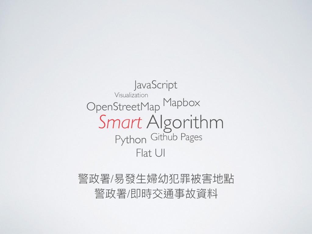 Mapbox OpenStreetMap JavaScript Python Smart Al...