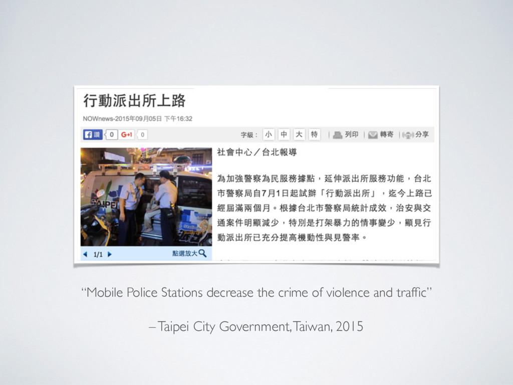 """– Taipei City Government, Taiwan, 2015 """"Mobile ..."""
