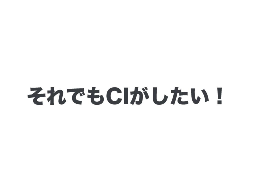 ͦΕͰ$*͕͍ͨ͠ʂ
