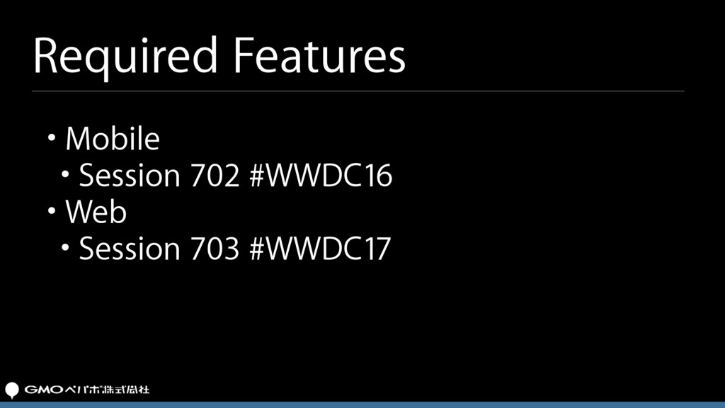 Required Features • Mobile • Session 702 #WWDC1...