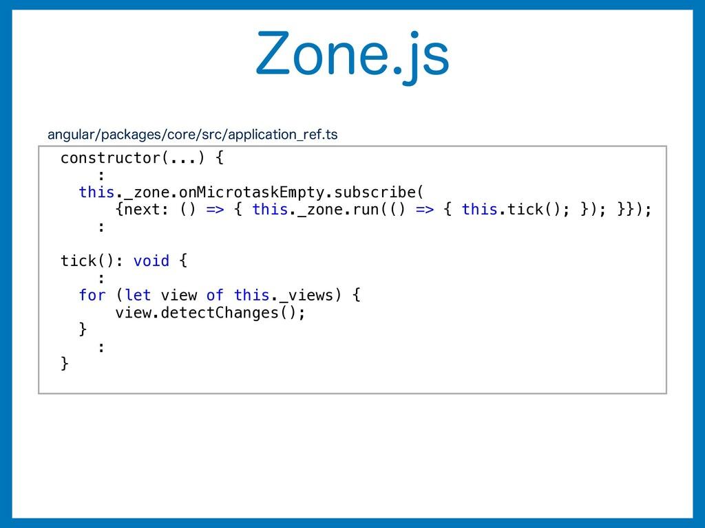 ;POFKT constructor(...) { : this._zone.onMicro...