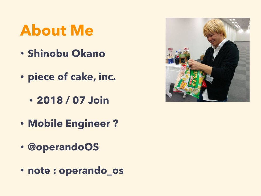 About Me • Shinobu Okano • piece of cake, inc. ...