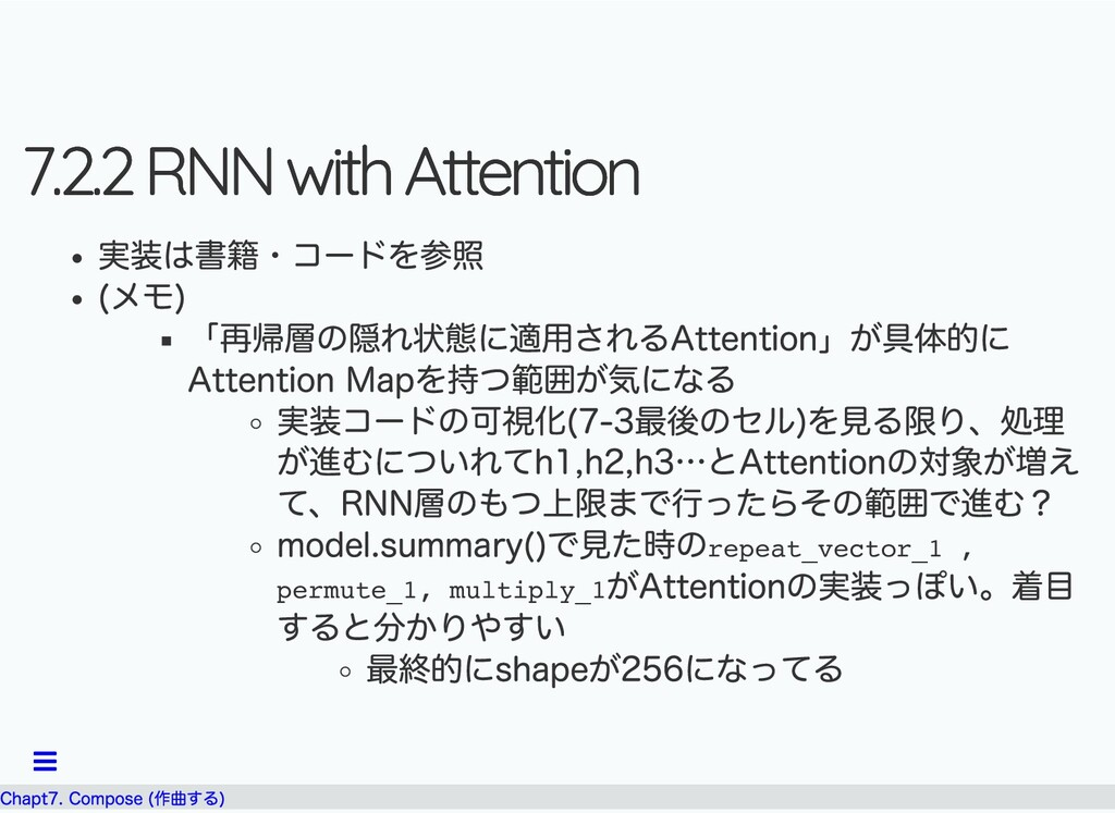7.2.2 RNN with Attention 7.2.2 RNN with Attenti...
