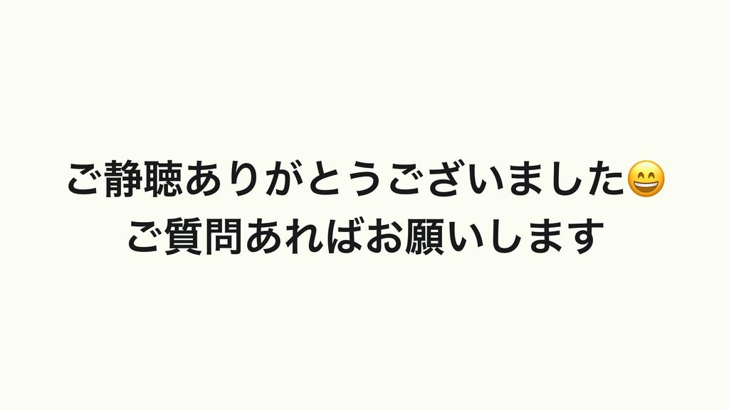 ͝੩ௌ͋Γ͕ͱ͏͍͟͝·ͨ͠ ࣭͋͝Ε͓ئ͍͠·͢