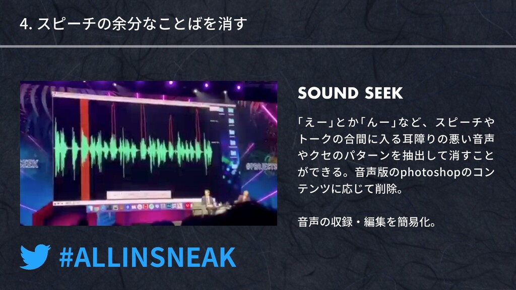 أؾ٦ثך⡭ⴓזֿהל嶊ׅ SOUND SEEK ִ٦הַ٦זוծأؾ٦ثװ...