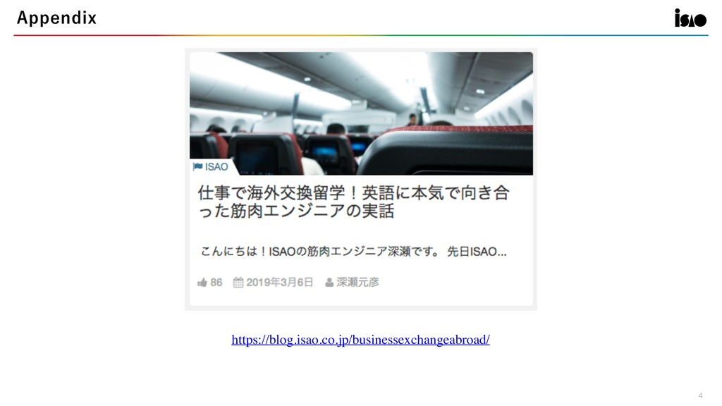 """""""QQFOEJY https://blog.isao.co.jp/businessex..."""