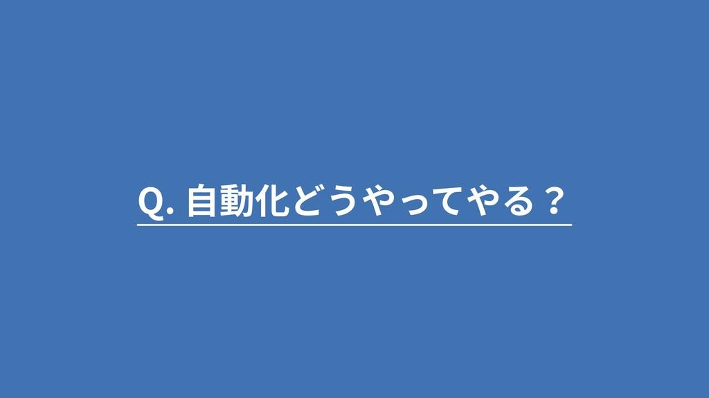 2荈⻉וֲװגװ