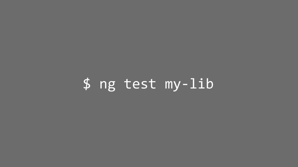 $ ng test my-lib