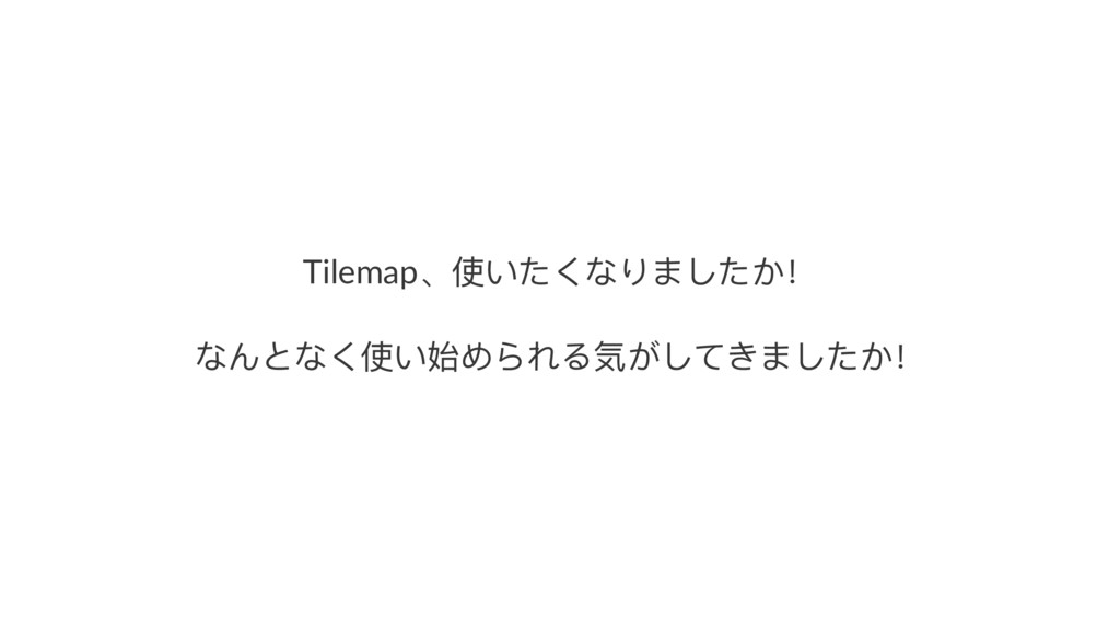 Tilemap̵ֵ͚͵ͥΠΔͭ͵͡Ѻ Ω;ֵ͚ͥতΗΟΡ䶲ͭ͢ͼͣΔͭ͵͡Ѻ