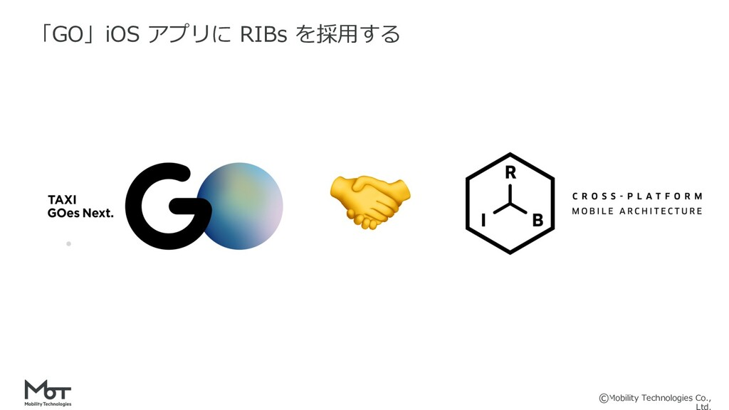 Mobility Technologies Co., 「GO」iOS アプリに RIBs を採...