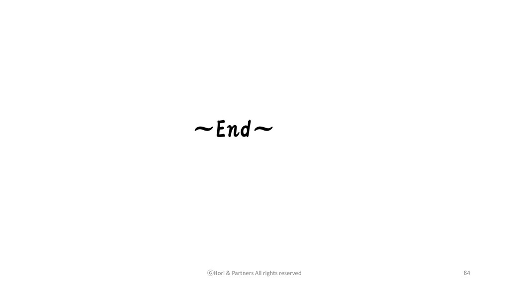 ~End~ 84 ⓒHori & Partners All rights reserved