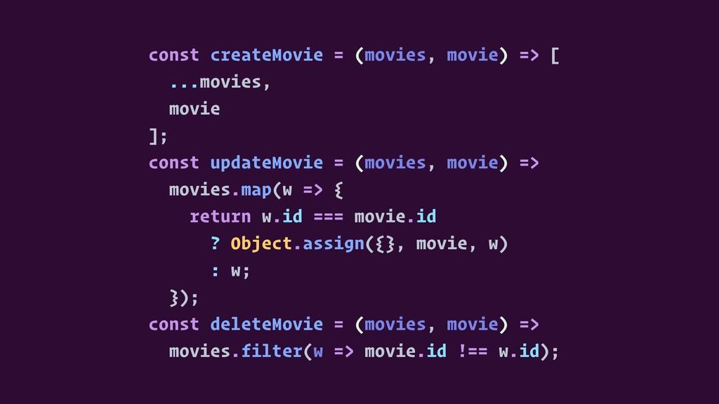 const createMovie = (movies, movie) => [ ...mov...
