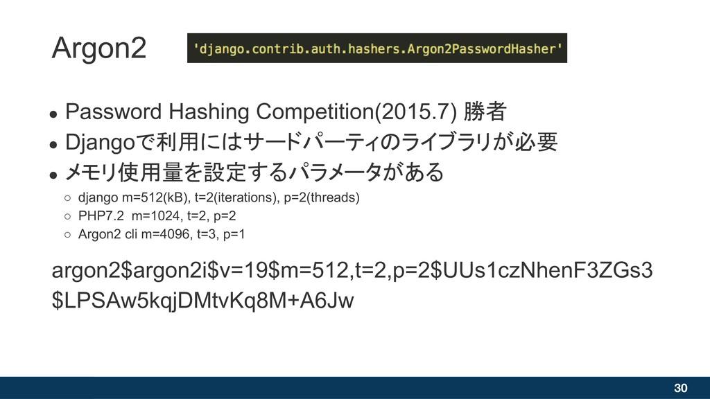Argon2 30 ● Password Hashing Competition(2015.7...