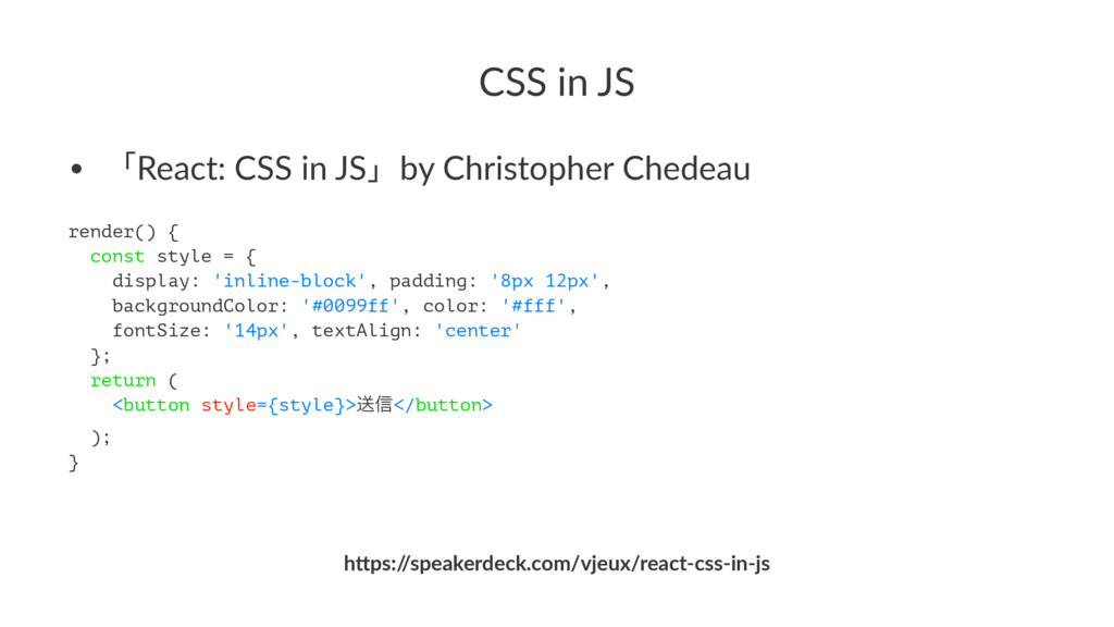 CSS in JS • ʮReact: CSS in JSʯby Christopher Ch...