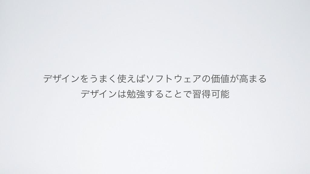 σβΠϯΛ͏·͑͘ιϑτΣΞͷՁ͕ߴ·Δ σβΠϯษڧ͢Δ͜ͱͰशಘՄ