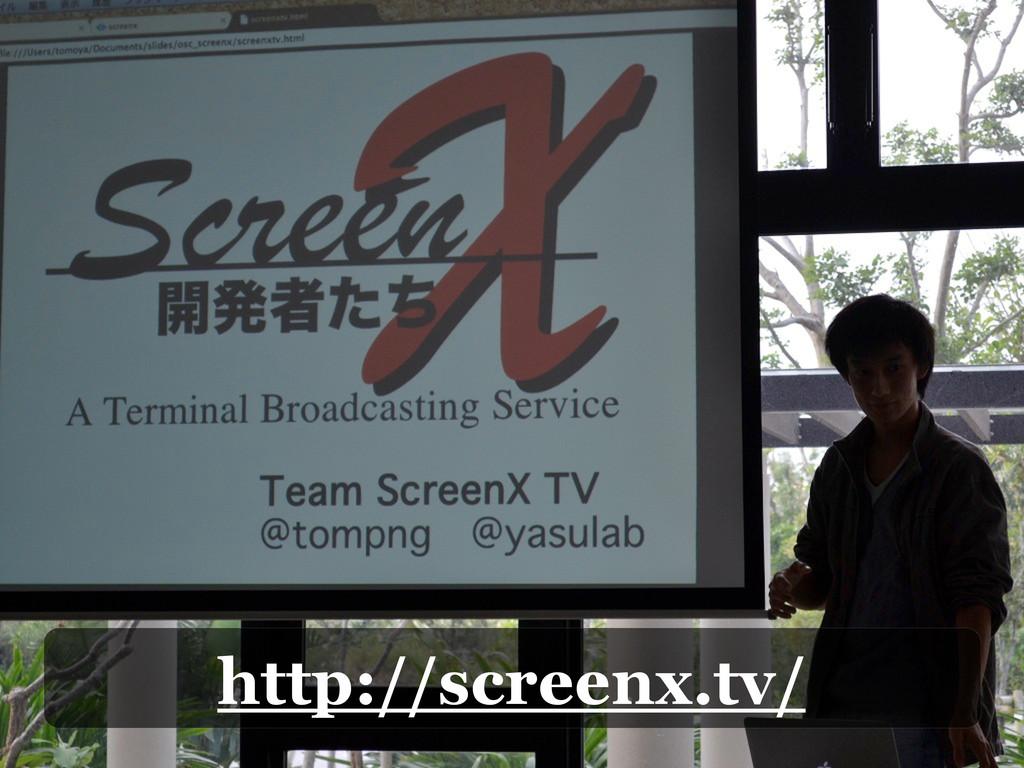 http://screenx.tv/